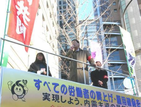 2011年春闘スタート 1.7新春宣伝行動を実施 - 賃上げと雇用の確保で景気回復をの記事より