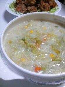 日々 更に駆け引き-野菜スープ