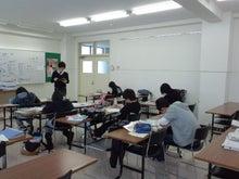 桑園 塾 個別指導 共律塾 塾長公式ブログ-CA3C0072.jpg