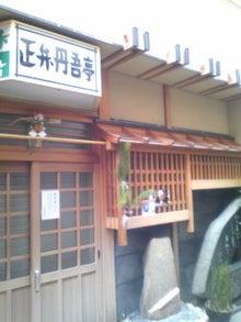 https://stat.ameba.jp/user_images/20110112/20/maichihciam549/99/79/j/t02200293_0240032010979216891.jpg