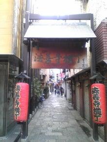 https://stat.ameba.jp/user_images/20110112/20/maichihciam549/a3/e0/j/t02200293_0240032010979216863.jpg