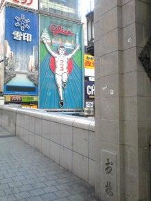 https://stat.ameba.jp/user_images/20110112/20/maichihciam549/bf/a4/j/t02200293_0240032010979216907.jpg