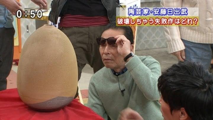 タモリの素顔!!の記事より