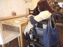 オレンジカウンティショップのブログ-車椅子 ランチ
