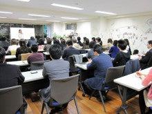 客室乗務員 マナー講師 松澤萬紀のブログ-メッセージボード用
