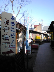 https://stat.ameba.jp/user_images/20110114/10/maichihciam549/43/cc/j/t02200293_0240032010982142333.jpg