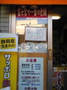 https://stat.ameba.jp/user_images/20110114/10/maichihciam549/a1/49/j/t02200293_0240032010982142336.jpg