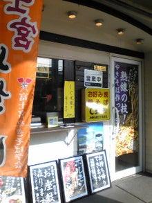 https://stat.ameba.jp/user_images/20110114/13/maichihciam549/a2/56/j/t02200293_0240032010982388523.jpg