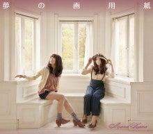 三倉茉奈オフィシャルブログ「三倉茉奈のマナペースで行こう」powered by Ameba-yume.jpg