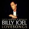 ビリー・ジョエル、ソロデビュー40周年記念:まずは本人選曲、初のバラード・ベスト!の画像