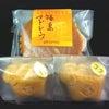大阪市北区中津「ケーキ&スイーツ SHOGETSU」さんのマドレーヌ。そしてヌーベルなモナカ!の画像