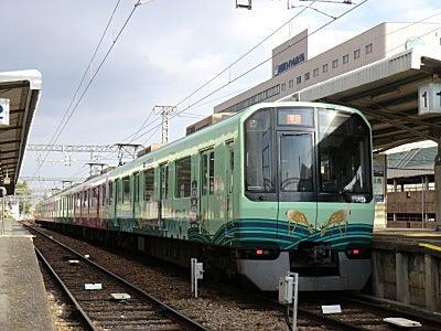 近鉄 3220系電車 京都・奈良観光...