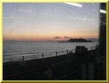 ローフード&マクロビオティックで美味しい生活♪-鎌倉海
