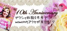 $愛媛のレンタルドレス&オーダーアクセサリーサロン momo*
