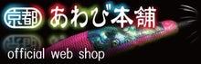 http://damiki-japan.com/