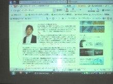 サロンマーケティング研究所ブログ-Hp