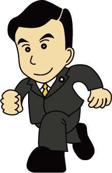 小見山よしはるオフィシャルブログ「新しい力で 改革スタート!」