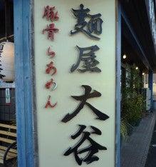 ろんじーの戯言-店名