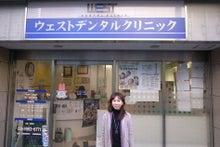 沼津歯周病インプラントセンター|池田歯科医院