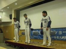 松本 弥のり 「みのりん・犬・音楽・園芸・野球・ドラゴンズ」