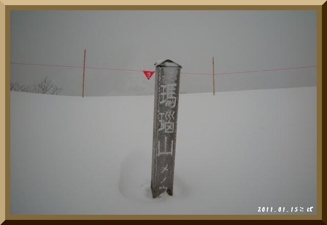 ロフトで綴る山と山スキー-0115_0914