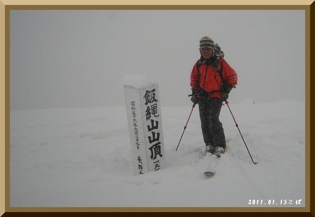 ロフトで綴る山と山スキー-0115_1128