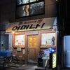 大阪・島之内ディープ韓国街「アラマァー」の画像