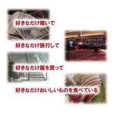 $久保田智美@毎日が給料日のブログ
