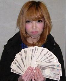 $久保田智美@毎日が給料日のブログ-給料日