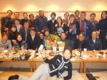 ㈱藤榮商事のブログ