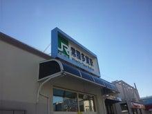縄☆レンジャーランド-SH3D00560004.jpg