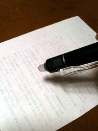 C.C.blog