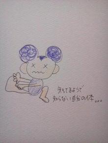 縄☆レンジャーランド-PH_243.jpg