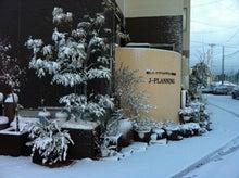 庭とインテリアのデザイン事務所 ジェイプランニングのオフィシャルブログ-大雪 積雪時