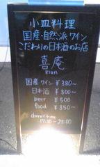 Happy Life ~玄米菜食でピュアなからだ~
