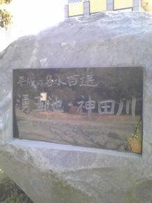 https://stat.ameba.jp/user_images/20110118/12/maichihciam549/db/aa/j/t02200293_0240032010990506630.jpg