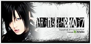 UnsraW円オフィシャルブログ「我輩灰燃」Powered by Ameba-匠_side