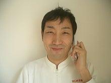 大田区のまじめ治療院(出張・訪問・鍼灸・マッサージ治療専門)