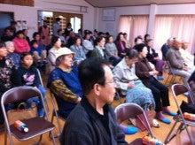 足柄上郡の瀬戸クリニックのブログ-ミニコンサート2