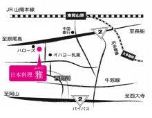 $~大切な方の記念日を彩る~  日本料理 『雅 miyabi』 -map