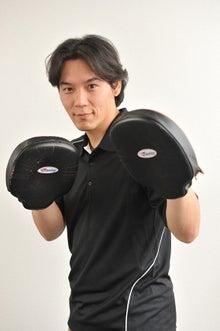 蒲田のボクシングジム RKボクシングファミリー