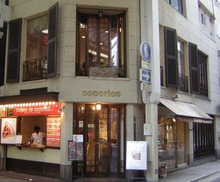 THE JOURNEY GOES ON-ココリコ心斎橋店