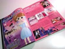 AliceChan オフィシャルブログ Powered by Ameba