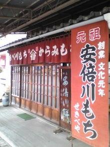 https://stat.ameba.jp/user_images/20110120/21/maichihciam549/2b/e5/j/t02200293_0240032010995117346.jpg