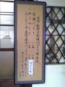 https://stat.ameba.jp/user_images/20110120/21/maichihciam549/bf/0e/j/t02200293_0240032010995117372.jpg