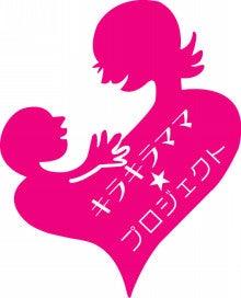 $BirthBeautyCare   【B-Land】-kiramama