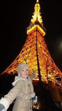 $平原綾香オフィシャルブログ A-ya BLOG ! Powered by Ameba-東京タワー!