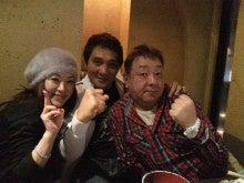 竹原慎二 オフィシャルブログ-2011012022260000.jpg