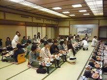 ぜんのブログ-新年会1