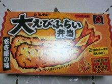 LOOP'S☆十犬十色-2011011520410000.jpg